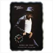 King of Pop Wall Clock