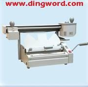 Perfect Binding Machine with Roughener - PGO,  S320D