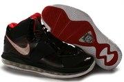 kootrade wholesale Nike James, Reebok pump shoes