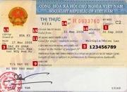 Visa to Vietnam,  Get Vietnam visa online in Canada