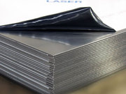 SHEET METAL TORONTO,  STEEL SHEET,  METAL FABRICATION,  METAL SALES