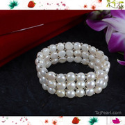 Buy Pearls Bracelets just for USD 23.18 from Taj Pearl & Arts