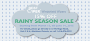 Offer 15% seasonal discount on the retail price of BestWiper™ wipers