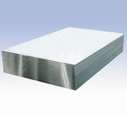 Best Offer For Aluminum Sheet