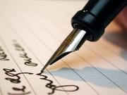 Best essay writing  services | grammar free essay