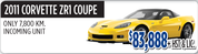 2011 Corvette ZR1 Coupe Toronto