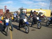 Motorcycle Classes Brampton